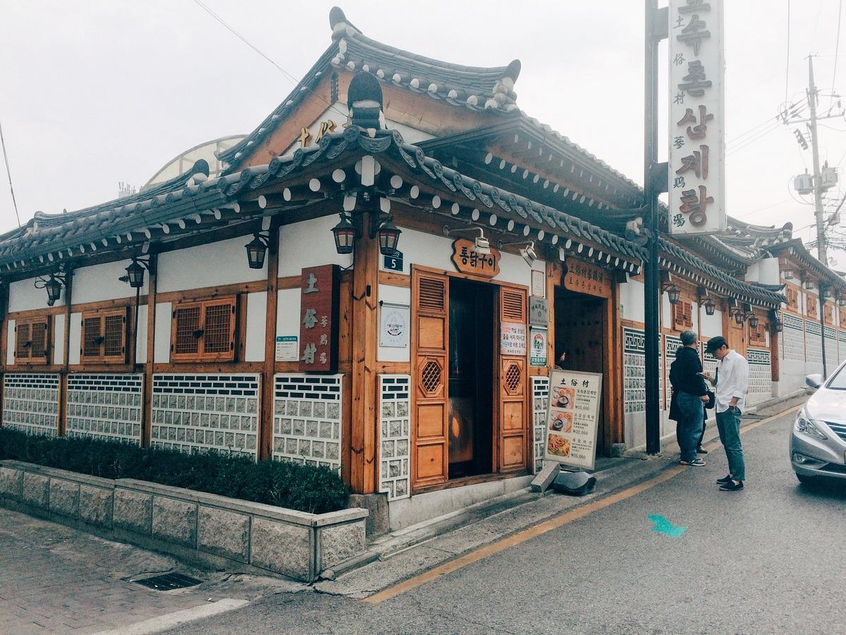 South Korea Itinerary