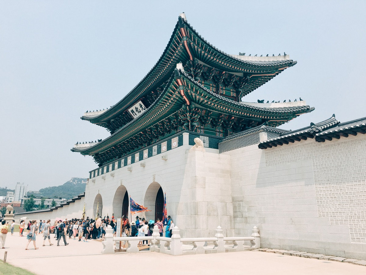 South Korea Itinerary